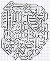 """DIOX (8.25""""x7.5"""") SHARPIE ON VELLUM PAPER"""